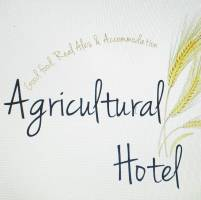 Agricultural Pub and Hotel